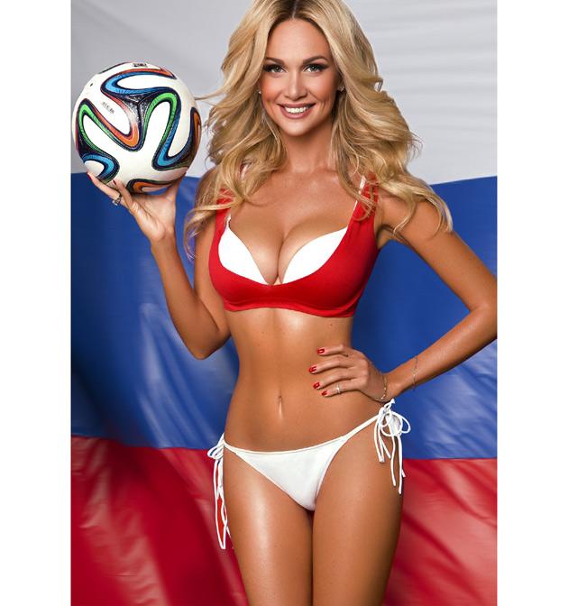 Victoria Lopyreva La Sexy Embajadora Del Mundial Rusia 2018