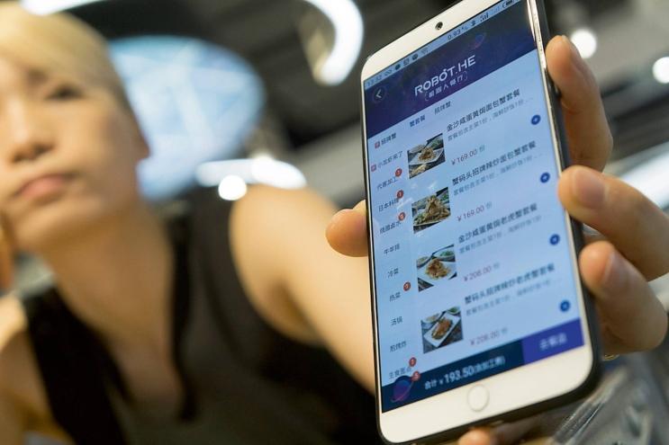 Alibaba y su restaurante inteligente