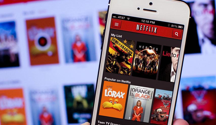 Netflix es una de las plataformas que te permite descargar contenidos.