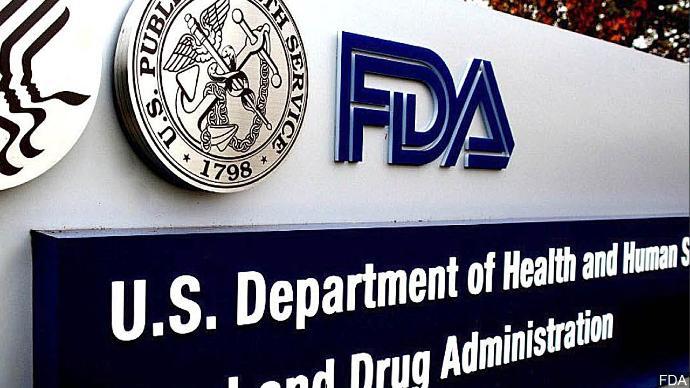 La vacuna se presentará ante la FDA este viernes
