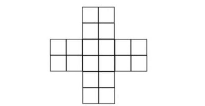 La segunda imagen, es más compleja: ¿podrás resolverlo?