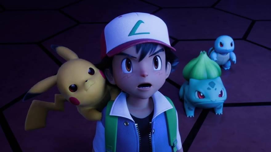 Pokemon es una de las series que tiene esta opción