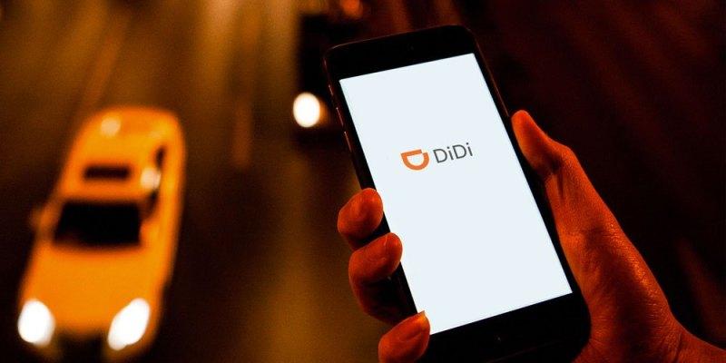 La aplicación está disponible para los sistemas operativos Android e iOS.