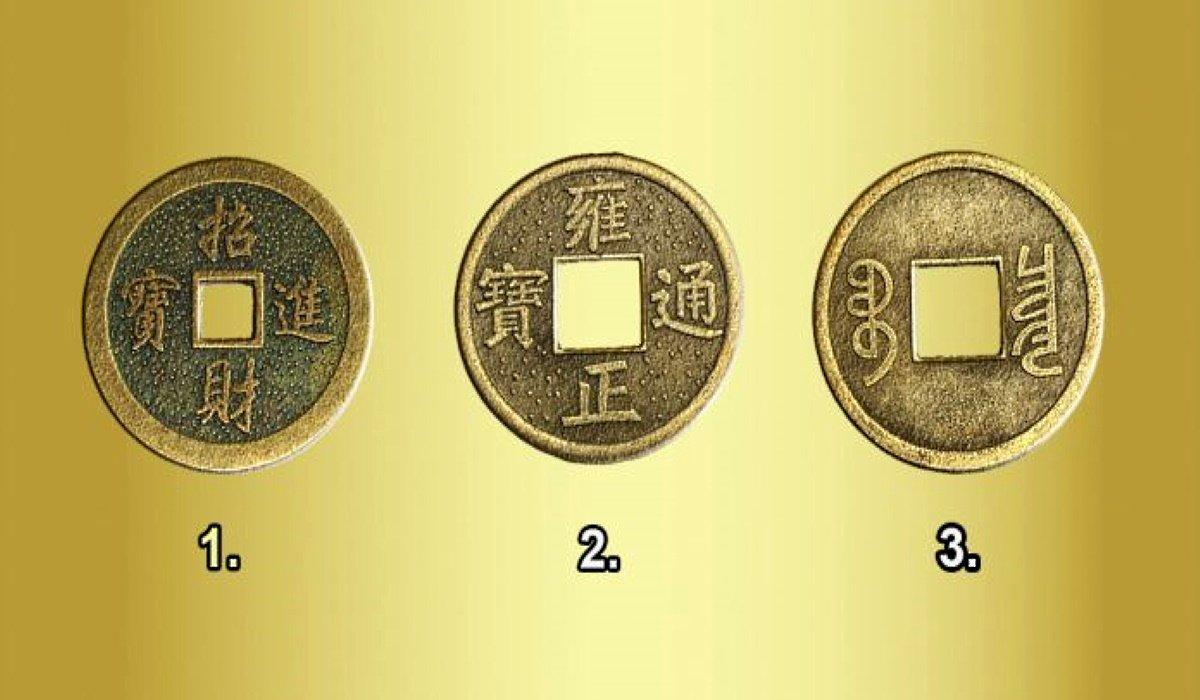 Elegí tu moneda de Feng Shui y enterate lo que le espera a tus finanzas