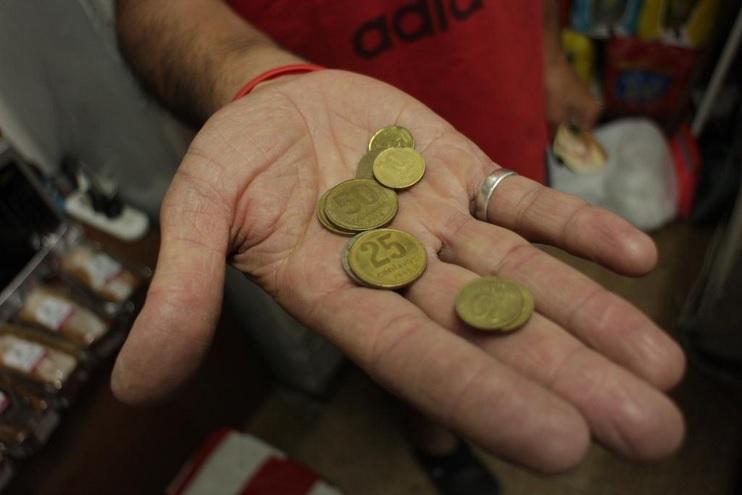 Las monedas de 1; 5; 25 y 50 centavos ya habían dejado de fabricarse